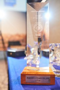 Monde Selection - Annual Awards Ceremony 2017 - Malta 200