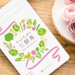 【モンドセレクション活用事例紹介】株式会社メディアハーツ様(健康食品、化粧品)