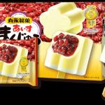 【モンドセレクション活用事例紹介】あいすまんじゅう(アイス、食品)、丸永製菓