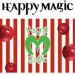 【モンドセレクション活用事例紹介】Happy Magic(青汁)、株式会社ビケンコ様